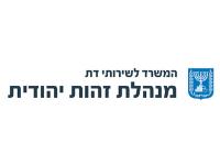 logo minga (1)